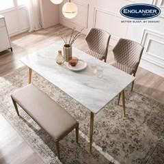 포지타노 천연 대리석 4인용 식탁 세트(벤치1+의자2)
