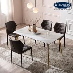 포지타노 천연 대리석 4인용 식탁 세트(의자4)