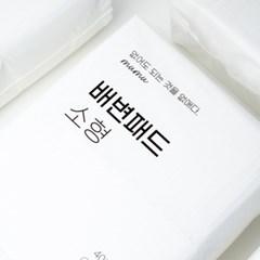 [무무] 배변패드 소형/대형 (80매/20매)