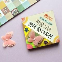 자랑스런 한국문화유산_(1313980)