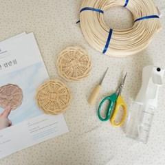 라탄 공예 재료 스타터 키트 - 컵받침 설명서&동영상 제공