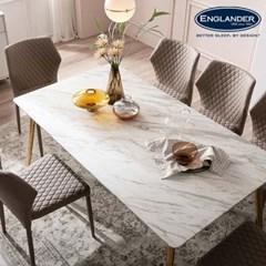 잉글랜더 나폴리 RB세라믹 6인용 식탁(의자 미포함)