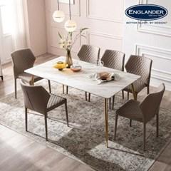 잉글랜더 나폴리 RB세라믹 6인용 식탁 세트 의자6