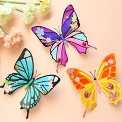 나비자석만들기10set_(1314335)