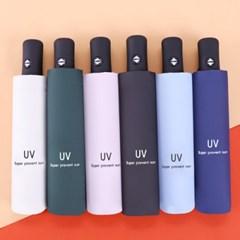 UV 햇빛 차단 3단 접이식 여름 자동 양우산