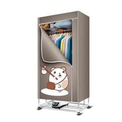 가정용 리모컨형 냉온풍기 이동식건조대 간이의류건조기_(201506)