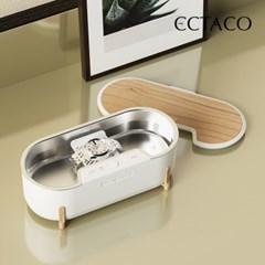 엑타코 캐비테이션 초음파 세척기 안경 악세서리 세척기 UT-200