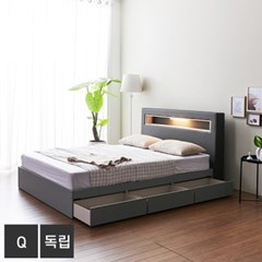 가구데코 제이스 LED 3서랍 퀸 침대+독립매트 FO2093