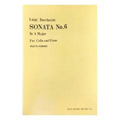 (전시상품)Luigi Boccherini SONATA No.6 In A Major