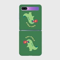 랩터 공룡 Z플립 하드케이스_(938692)