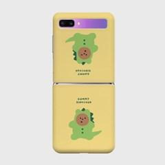 dinosaur gummy Z플립 하드케이스_(938689)