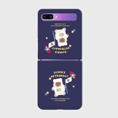 gummy astronaut Z플립 하드케이스_(938680)