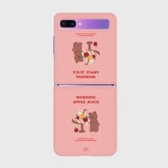 pink gummy apple juice Z플립 하드케이스_(938677)
