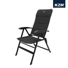 카즈미 슬로프 쿠션 체어 6단 각도조절 접이식 캠핑의자