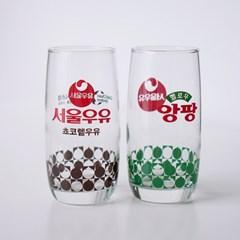 서울우유 홈카페 레트로 빈티지 유리컵 (아이스컵) 370ml 245ml