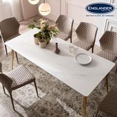 잉글랜더 베르가모 통세라믹 6인용 식탁(의자 미포함)_(12803246)