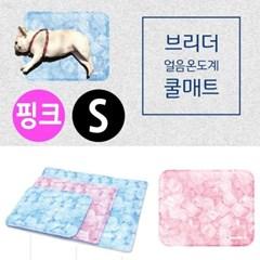 브리더 아이스 쿨매트 핑크 S 반려견용 여름 매트