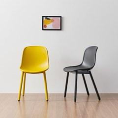 AND 슈에뜨 디자인체어 식탁 의자 BS7003