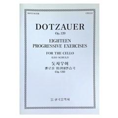 (전시상품) 돗자우어 첼로를 위한 18연습곡(Op.120)
