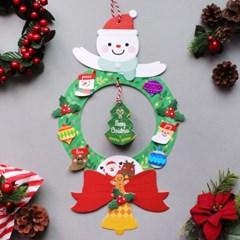 크리스마스 페이퍼 리스 5set_(1316356)