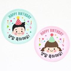 생일 원형스티커10p_(1316312)