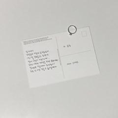 Postcard - Vase