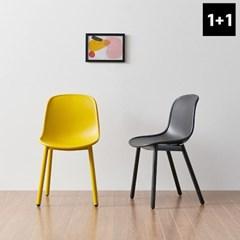 AND (1+1) 슈에뜨 디자인체어 식탁 의자 BS7008
