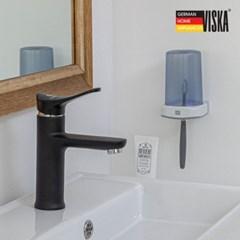 비스카 무선 2in1 칫솔+컵 UV살균기 VK-H01A