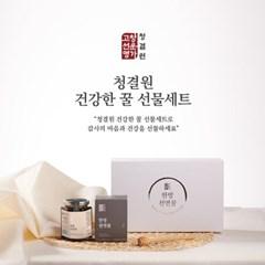 청결원 고창선운명가 건강한 꿀 3종 선물세트 (370g x 3병)