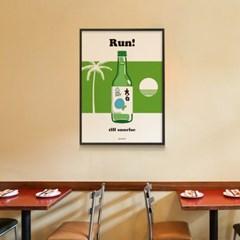 해뜰때까지 달려! 소주 M 유니크 인테리어 디자인 포스터 식당