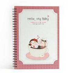 임신초음파앨범(임신다이어리)- 헬로우 마이 베이비,사랑가득