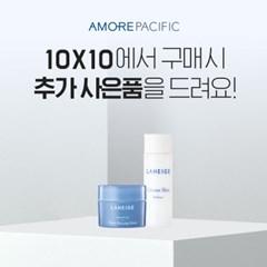 [라네즈] 립&아이리무버 (워터프루프) 150ml + [사은품 증정]