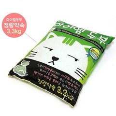 고양이 화장실 작은 천연 콩비지 모래 그린사과 3.3kg