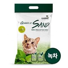 카르마 퀸오브샌드 응고형 고양이 모래 녹차