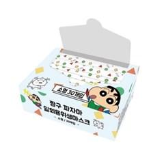KC인증 짱구마스크 유아용/아동용 30매 1상자 개별포장