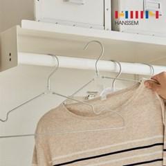 [한샘] 샤인 알루미늄 상의용 옷걸이 셔츠용 5p - 추천 옷가게