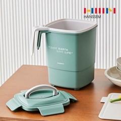 [한샘] 핸디 가정용 음식물쓰레기통 4L - 휴지통 씽크대 싱크대
