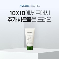 [마몽드] 내추럴 오토펜슬 아이브로우 0.3g + [사은품 증정]