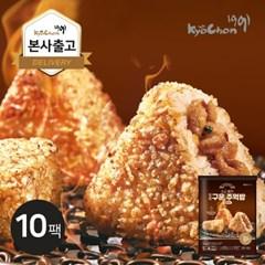 [교촌] 구운주먹밥 간장치킨 5개입 (500g)_10팩_(11592216)
