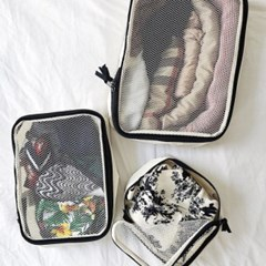 [백올] BLANK PACKING CUBES_IV