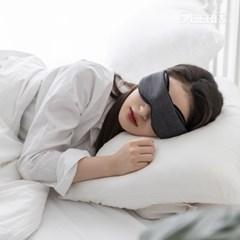 달나잇 수면 암막안대 맞춤형 숙면/여행용/눈가리개