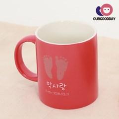 아기발도장머그컵/돌답례품/10개이상주문가능