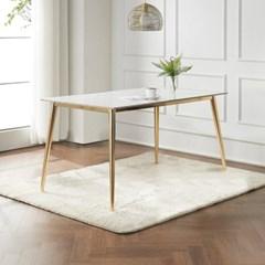 캘리 세라믹 마블 골드 식탁 테이블 1400