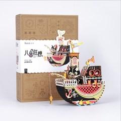 DIY 오르골 만들기 로보타임 뮤직박스 고양이