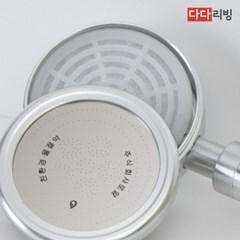 다다리빙 알미늄 레이져 샤워기+호스 2m 세트_(2367606)
