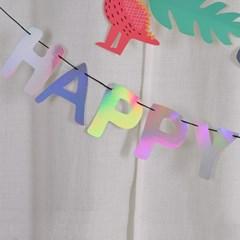 공룡 나뭇잎 레터링 HAPPY BIRTHDAY  생일파티 가랜드