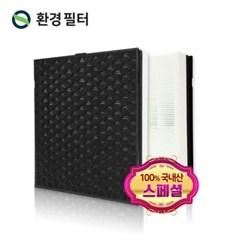 최고급 삼성 AX46R6580WMD 호환필터 CFX-G100D 스페셜_(1169235)