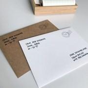 page seasoning 봉투세트