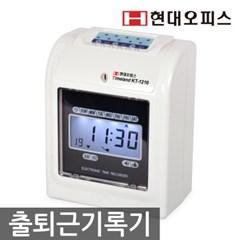 출퇴근기록기 KT-1210+카드200매+카드함증정/근태관리_(1100352)