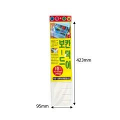 2p 칸막이보드(중)/인테리어점판매용 학원납품용